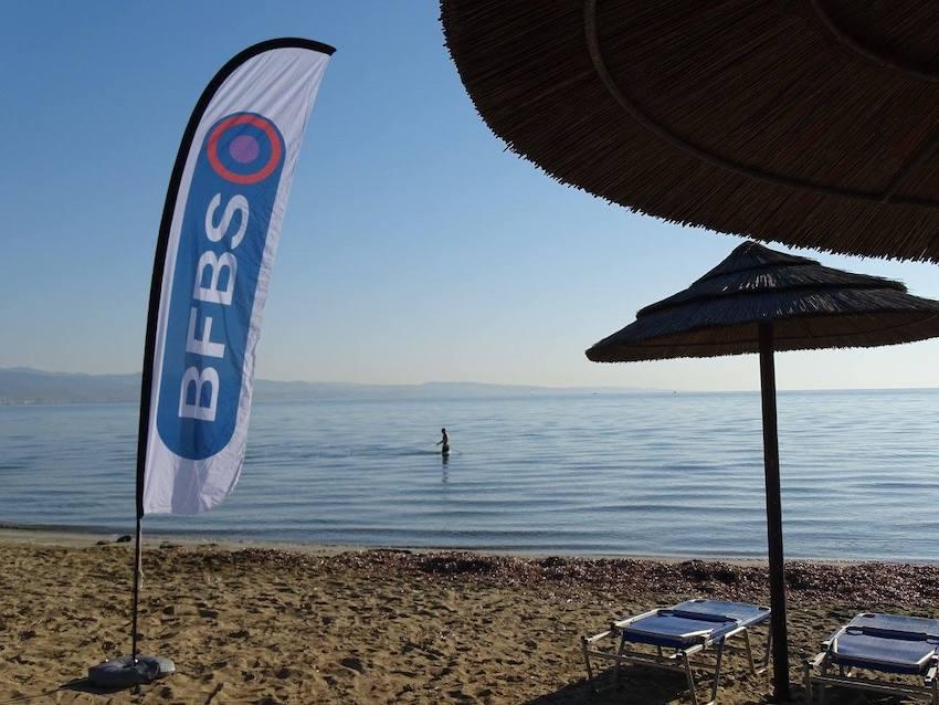BFBS Cyprus auf Rhodos gehört (Foto: BFBS)