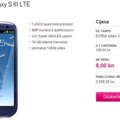 Galaxy-S-III-LTE-t-mobile