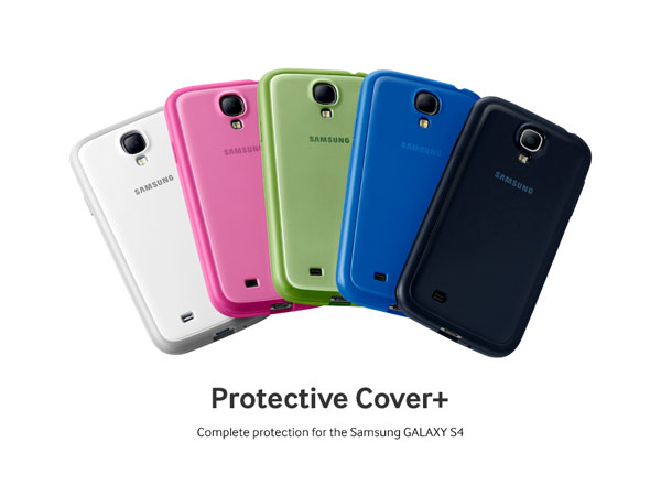 GAlaxy s4 Cover+