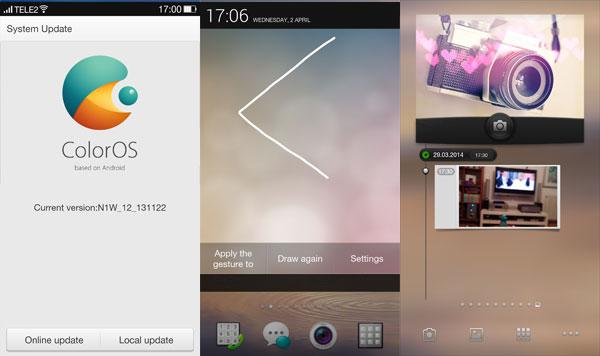 Oppo-N1-screenshots-3