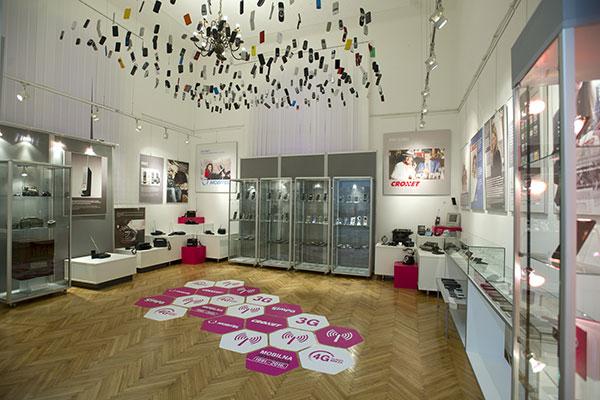 25-godina-mobilne-telefonije-muzej