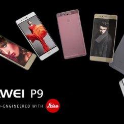 Huawei P9 i P9 Plus dosad prodani u 12 milijuna primjeraka