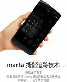 Manta-X7-2