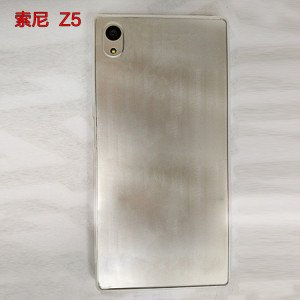 sony-xperia-z5-dummy-02-300x300