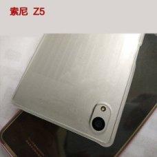 sony-xperia-z5-dummy-03-300x300