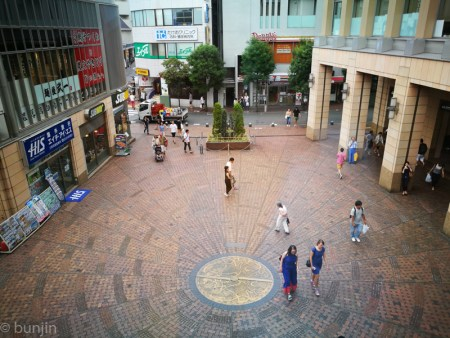 TamaDen Platz