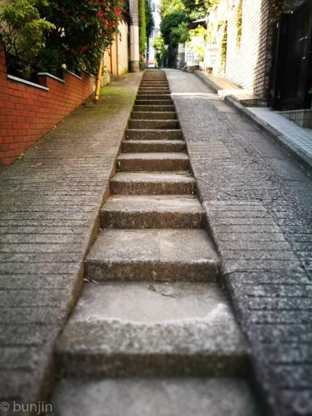 階段、坂道、上り坂