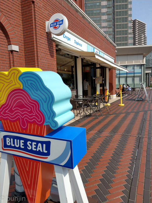 BLUE SEAL at EBISU