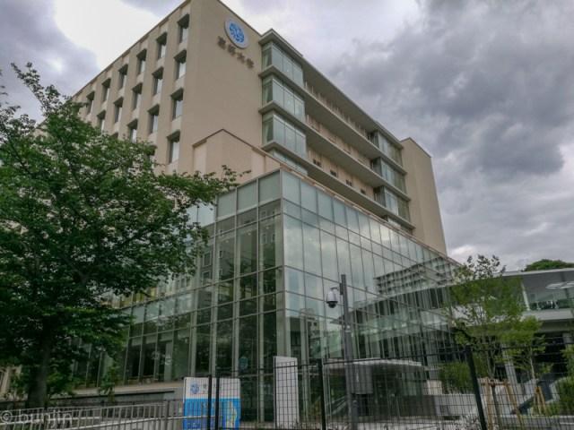 東邦大学医療センター