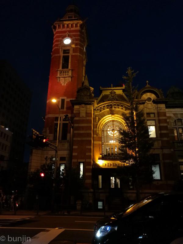 The Jack Tower in Yokohama