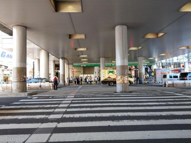 渋谷マークシティ前横断歩道