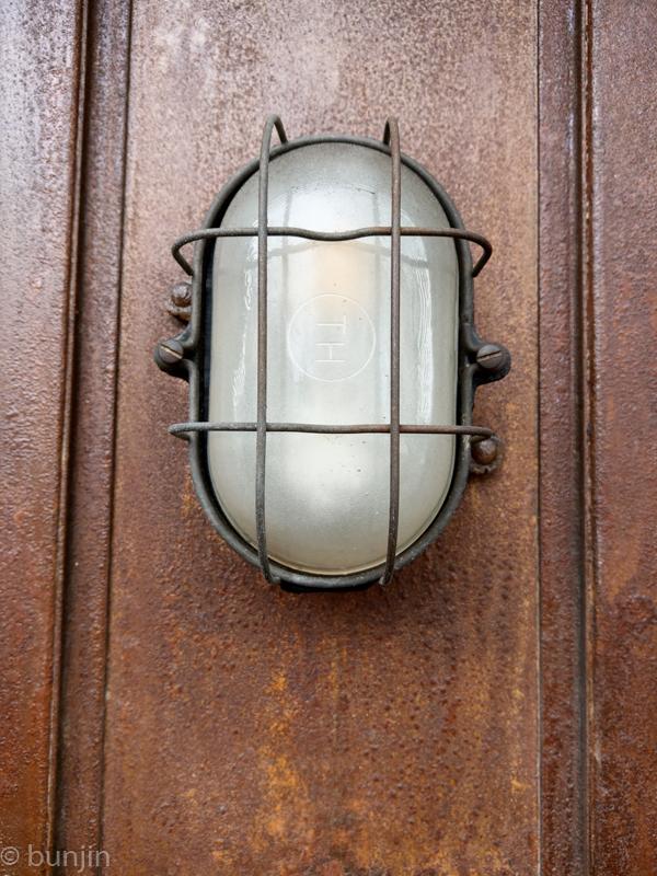 A porch light