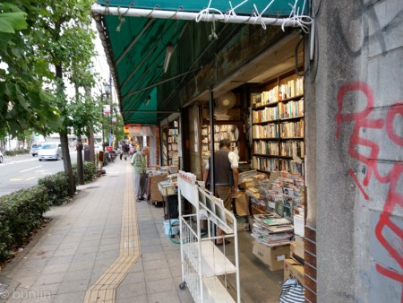 An old bookstore