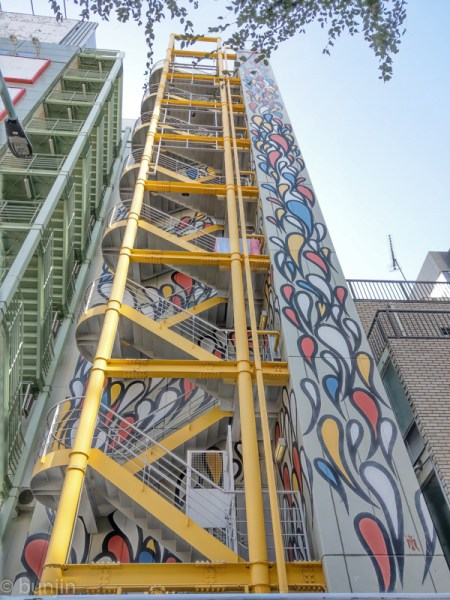 Colorful Emergency Stairs