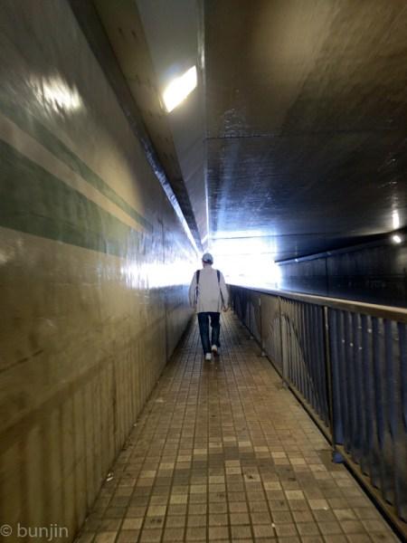 Aoyama tunnel