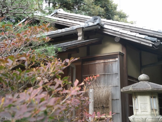 Japanese traditional house