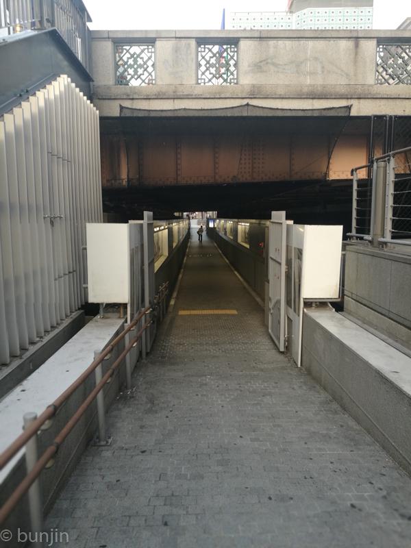 Under path