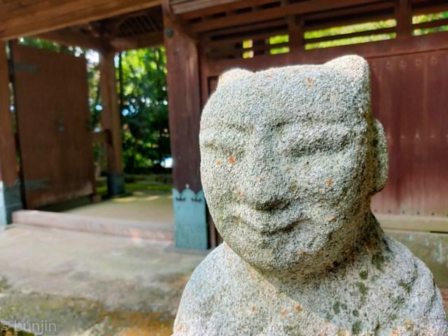 A Korean-style stone statue