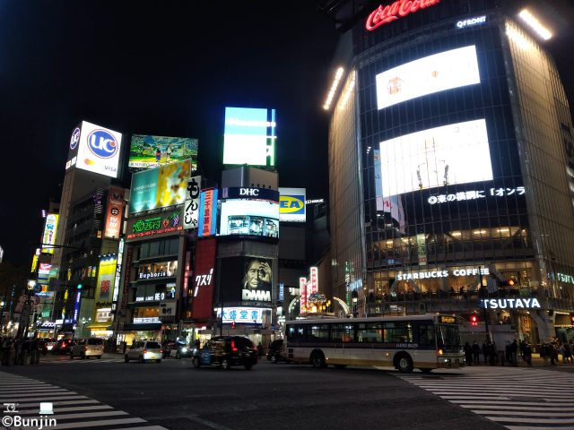 A night in Shibuya