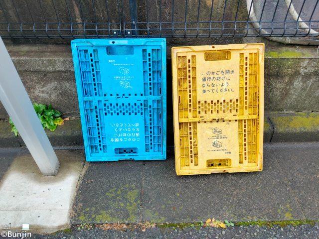 Foldable trash boxes