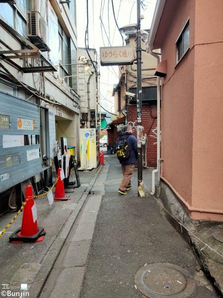 YURAKU alley