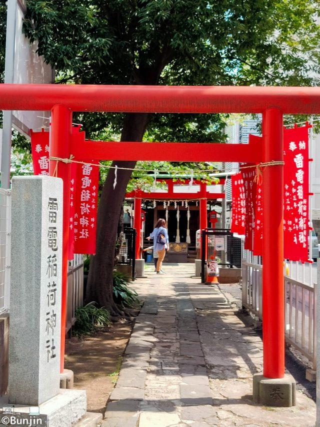 Thunder INARI shrine