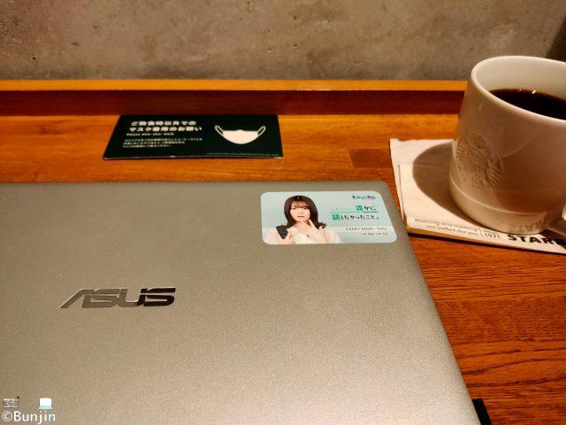 My favorite Chromebook, sticker, and coffee