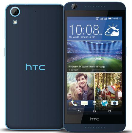 HTC Desire 626g+ release date