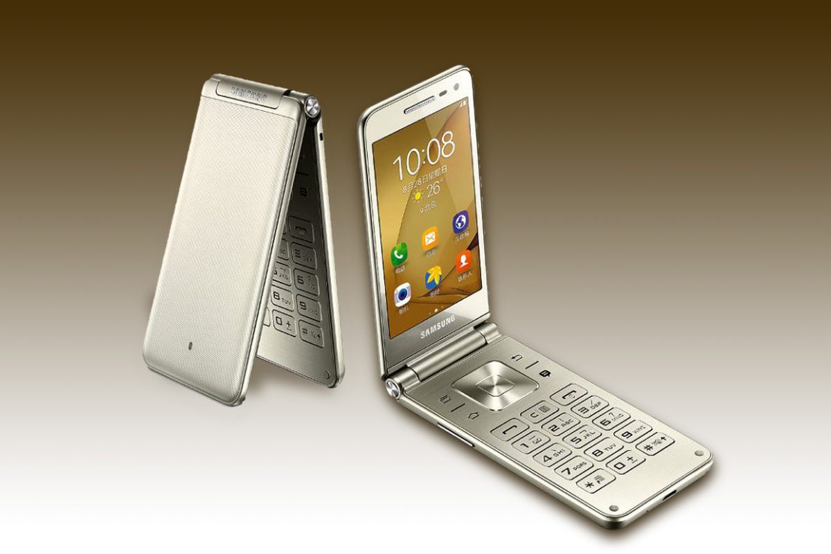 Samsung Just Launched Another Flip Phone