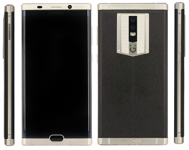 gionee-m2017-new-image