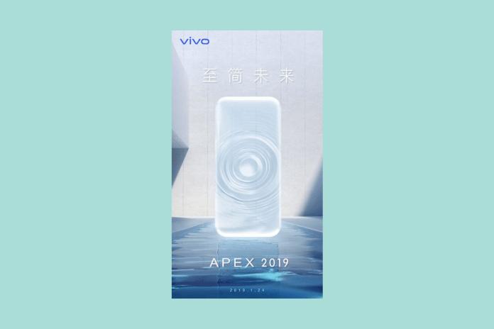 Vivo Apex 2019 (Source: weibo)