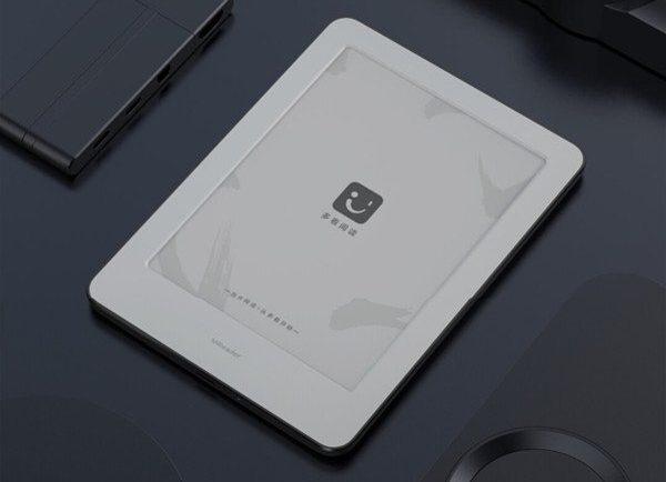 Xiaomi Mi eBook reader goes official