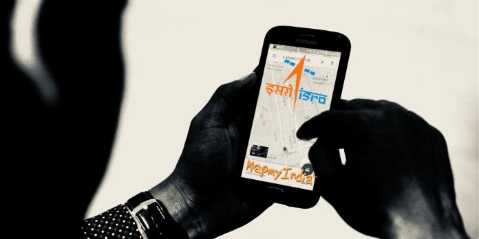 ISRO and MapmyIndia partners against Google Maps