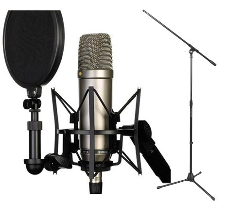 microphone for rappers home studio