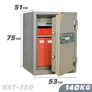 140KG Fireproof Home & Business Safe Box BST-750