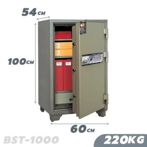 220KG Fireproof Home & Business Safe Box BST-1000
