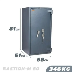 346 KG VALBERG BASTION-M 80 Fire And Burglary Resistant Safe Grade II