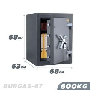 600 KG BURGAS 67 Grade 5 Safe, Certified Safe Graded