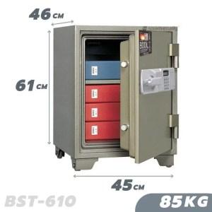 85KG Fireproof Home & Business Safe Box BST-610