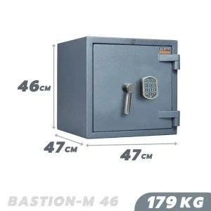 160 KG VALBERG BASTION-M 46 Fire And Burglary Resistant Safe Grade II