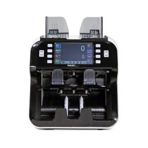 Magner 155V Money Counter & Detector