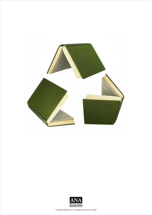 ANA bookstore: Recycle