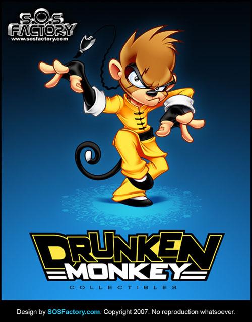 Drunken Monkey Photoshop Tutorial