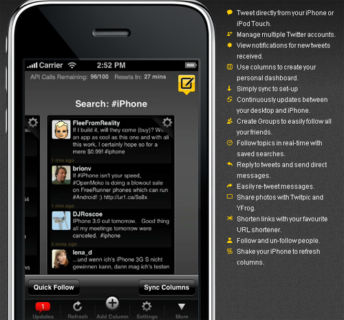 TweetDeckFor-iPhone