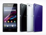 Expansysの月曜日限定セールで、Xperia Z1(C6903)が64,361円→53,999円に!SIMフリーiPhone 5sも29%割引!