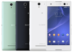 "Sony Mobile ""the PROselfie smartphone"" Xperia C3(D2533)を発表。"