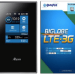 MR04LN BIGLOBE LTE・3G