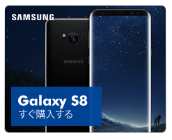 Expansys Galaxy S8