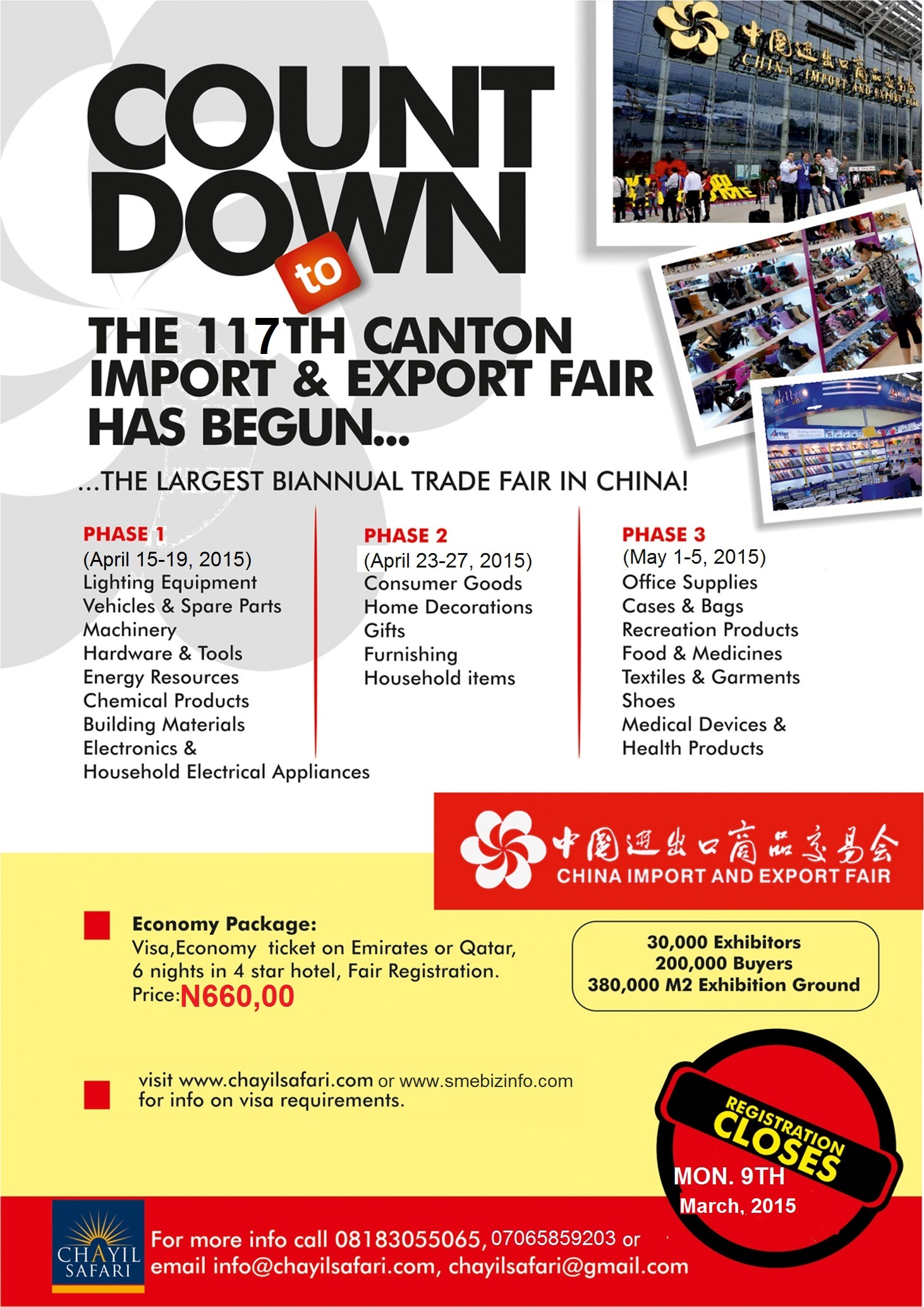 Kenya China Import Export Fair Canton Oct Guangzhou