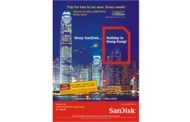 SanDisk Announces Six-week Campaign